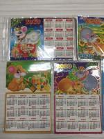 Мышь Магнит Календарь арт.615E*50