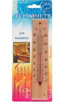 Термометр комнатный деревянный ТБ-206 в блистере