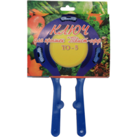 Ключ для твиста под 5 диаметров*50