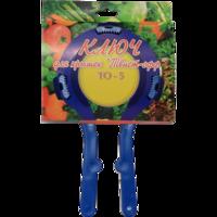 Ключ для твиста под 5 диаметров*70
