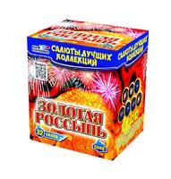 """Золотая россыпь (0,8""""-1""""*32) С045"""