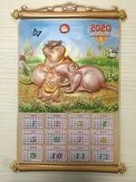 Мышь Календарь объемный в рамке арт.711