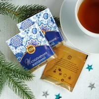 Чай пакетированный 10шт С НГ