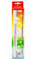 Термометр сувенирный универсальный в картоне ТС-41