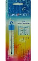 """Термометр для холодильника """"Айсберг"""" ТБ-225 блист"""