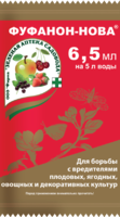 Фуфанон Нова 6,5мл амп*200