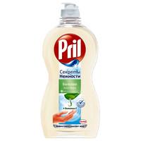 Средство д/мытья посуды PRIL 450мл Бальзам Алоэ Вера