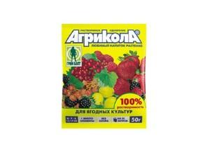 Агрикола ягоды 50гр*100 - купить заказать цена фото