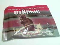Приманка От крыс по 5 доз*100