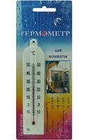 Термометр комнатный Модерн малый ТБ-189 блистер