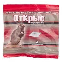 Приманка От крыс по 15 доз мумификация*40