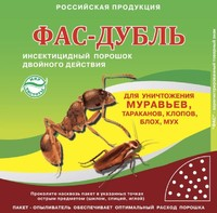ФАС-ДУБЛЬ порошок 125гр д/уничт тарк,блох,клопов и мух*10/90