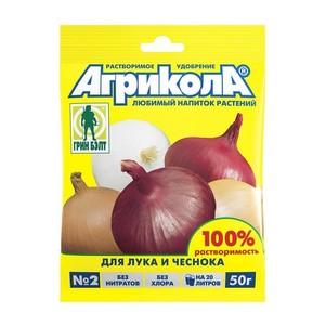 Агрикола 2 (лук, чеснок) 50г*100 - купить заказать цена фото