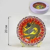 Тарелка Дракон 20,5*2,5*20,5 W77025G