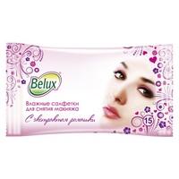 Влажные салфетки BELUX д/снятия макияжа №563*24
