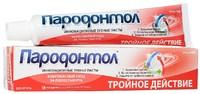 Зубная паста ПАРОДОНТОЛ 63мл Тройное действие*8