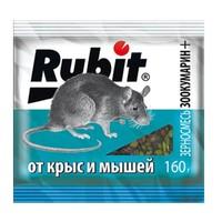 Зоокумарин Зерно Рубит 160гр*30 кукуруза и тд