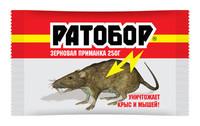 Зоокумарин Ратобор 250г*30