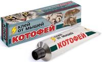 Клей КОТОФЕЙ 60 гр туба*40