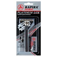 Набор для бритья Рапира платинум люкс №0381*28