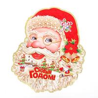 Плакат новогодний Дед Мороз 53см 321-2