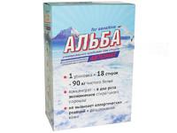 Порошок Альба 900гр